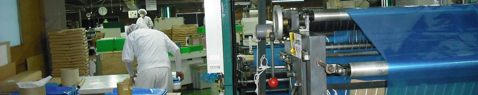 東洋ポリマー 株式会社日常のライフパートナーconcept製品案内products製造プロセスprocess採用情報recruit